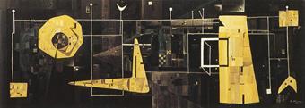 "EDUARD ALCOY ""Yellow blues dog"" (1955)"