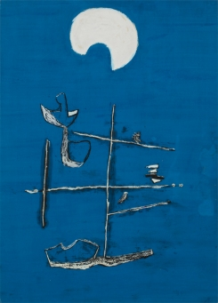 """Jaume Sans. """"Sense títol"""" (entre 1932 i 1935)."""
